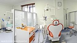 کلینیک دندانپزشکی بیمارستان رضوی مشهد