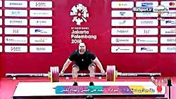 حرکات یک ضرب بهداد سلیمی در دسته فوق سنگین وزنه برداری