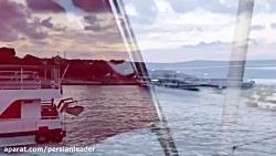 کشتی تفریحی در ترکیه