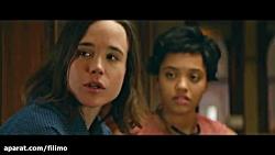 آنونس فیلم سینمایی «مرگ بازان»