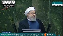 کنایه روحانی به ایجاد اشتغال در دولت احمدی نژاد!
