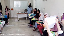 زبان آموزان موسسه زبان آینده