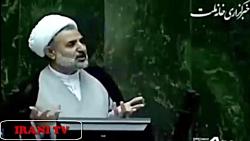 سخنان جنجالی نماینده مجلس خطاب به روحانی!