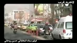 رئیسی هراسی دولت روحان...