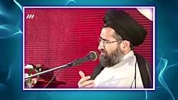 ماجرای سؤال علامه مجلسی از شیخ بهایی - حجت الاسلام حسینی قمی
