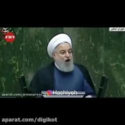 از واکنش مشابه روحانی و احمدی نژاد در مجلس تا تیکه سنگین نماینده به روحانی