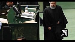 روحانی در مجلس چه می گوید ؟ ایا او استیضاح میشود ؟ چه جنجالی در راه است ؟