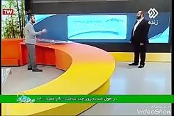دکتر امیر ساعدی داریان و توضیح درباره سد معبر