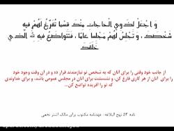 دیدار صمیمانه نماینده با مردم در حاشیه نماز جمعه کاشان