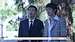 دانلود سریال بروسلی و لحظه بسیار دیدنی درگیری بروسلی با دو کیف قاپ توخیابون HD