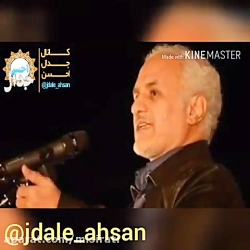 سخنرانی ناب دکتر حسن عباسی خیانت FATF