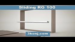 Sliding RG 100