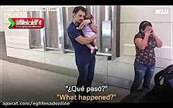 بازگشت دردناک کودکی به آغوش مادر