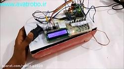 سیستم امنیتی بیومتریک با استفاده از سنسور اثر انگشت