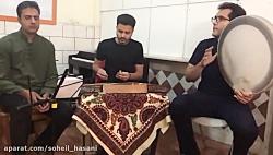 همایش داخلی آموزشگاه چنگ دف نوازی سهیل حسنی سعدی
