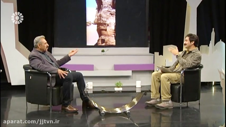 اینجا ایران - قسمت 16 - تاریخ پخش: 960829