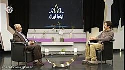 اینجا ایران - قسمت 17 - تاریخ پخش: 960906