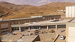 پارک علم و فناوری البرز