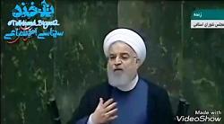 شباهت روحانی با احمدی نژاد