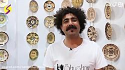 دست و دلبازی بی نظیر سفال گر خوزستانی در نمایشگاه صنایع دستی