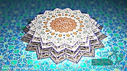 عید غدیر خم بر شیعیان جهان مبارک باد