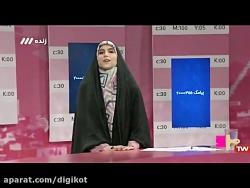 حکم پرونده دختر وزیر سابق دولت یازدهم صادر شد