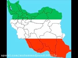 ایران-با صدای استاد سالار عقیلی