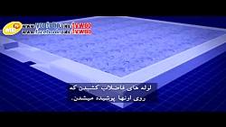 گوشه ای از شکوه و عظمت ایران باستان