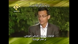 عباس هاشمی سوره مبارکه آل عمران آیات 26-31