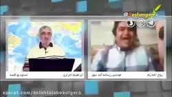 اعتراف روح الله زم به حمایت از روحانی در انتخابات