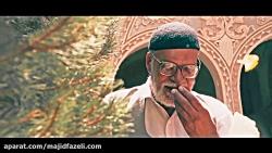 موزیک ویدیو همراه خورشید - مرتضی موسوی و مجید فاضلی