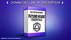 u future house