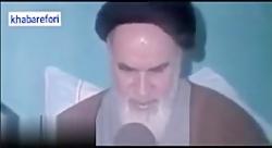 هشدار امام خمینی ره به ...