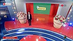 اجرای آهنگ سوگند با صدای محمد معتمدی در خندوانه