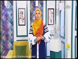 از جنوب ایران - عیدانه - مجری سارا رضایی - HD