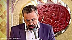 سپاه پلک هایش چند لشکر را تکان می داد-مدح-عید غدیر 97-حاج محمود کریمی