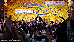 مددتُ نَحوَک و زدالعَین و الهّدّب - ابتهال-عید غدیر 97-حاج محمود کریمی