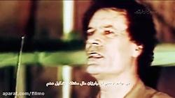 آنونس مستند سریالی قیام صحرا