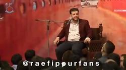 صحبت های استاد رائفی پور درباره کلیپ تقطیع شده ای حمله رائفی پور به عید باستان ا