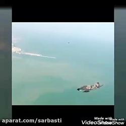 موزیک ویدئو زیبا از نیروی هوایی جمهوری اسلامی ایران