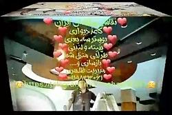 نقاشی ساختمان ایران