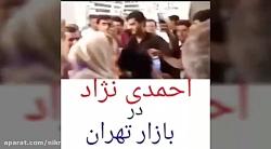 احمدی نژاد وزیرخارجه دولت بهار را انتخاب کرد