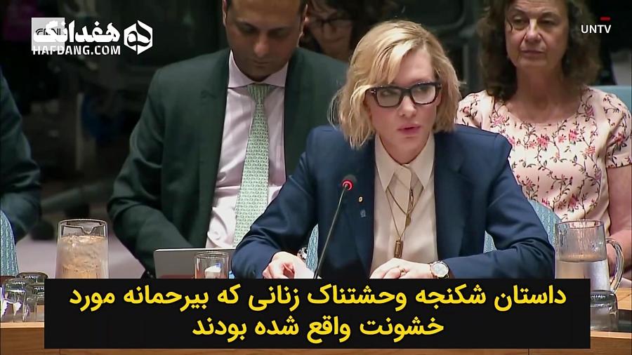 کیت بلانشت در سازمان ملل از جنایت برعلیه مسلمانان روهینگیا گفت