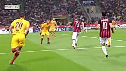 خلاصه بازی آث میلان 2-1 آاس رم در سری آ HD