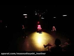 تئاتر «هنگامه ای که همل...