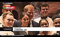 حضور شاهزاده هری و همسر...