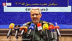 سخنان رئیس سازمان بسیج مستضعفین درباره تهدیدات رژیم صهیونیستی علیه کشورمان
