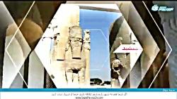 کلیپ سفرنامه شیراز