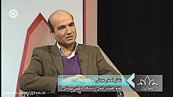 اینجا ایران - قسمت 27 - تاریخ پخش: 961130