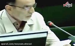 فیلم مستند جنجالی دری اصفهانی جاسوس هسته ای ایران